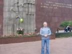 Николай Левкин аватар